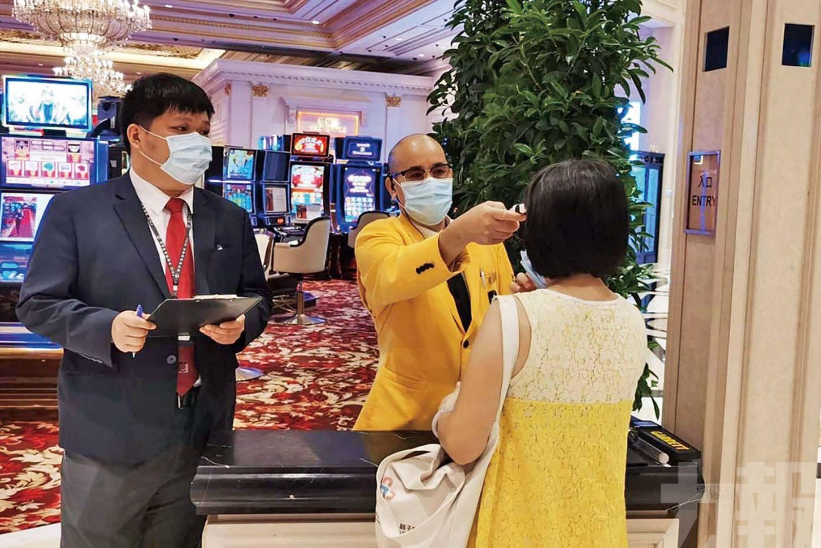 當局免費為賭場員工提供一次性核檢