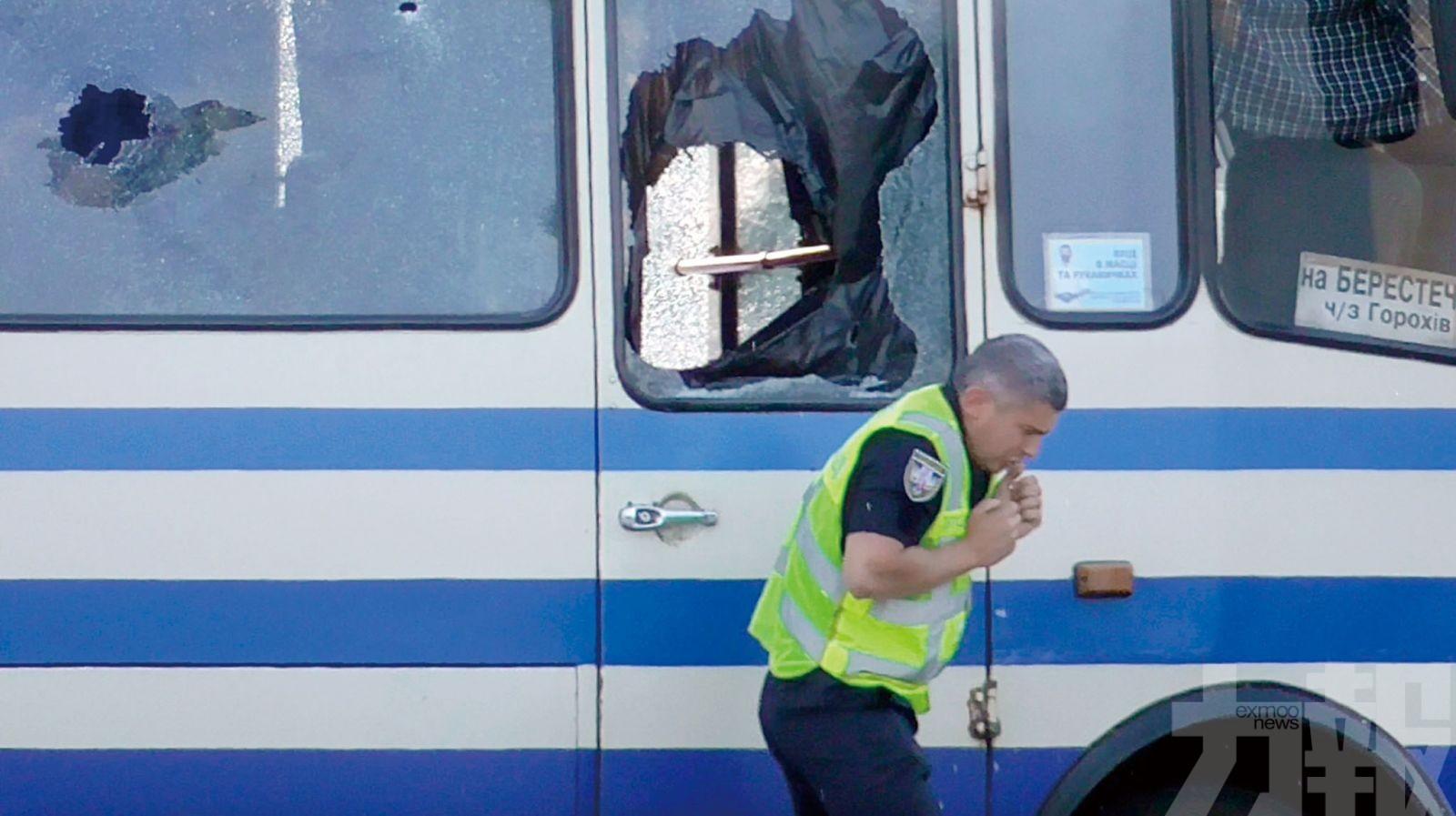 烏克蘭巴士劫持案神奇落幕