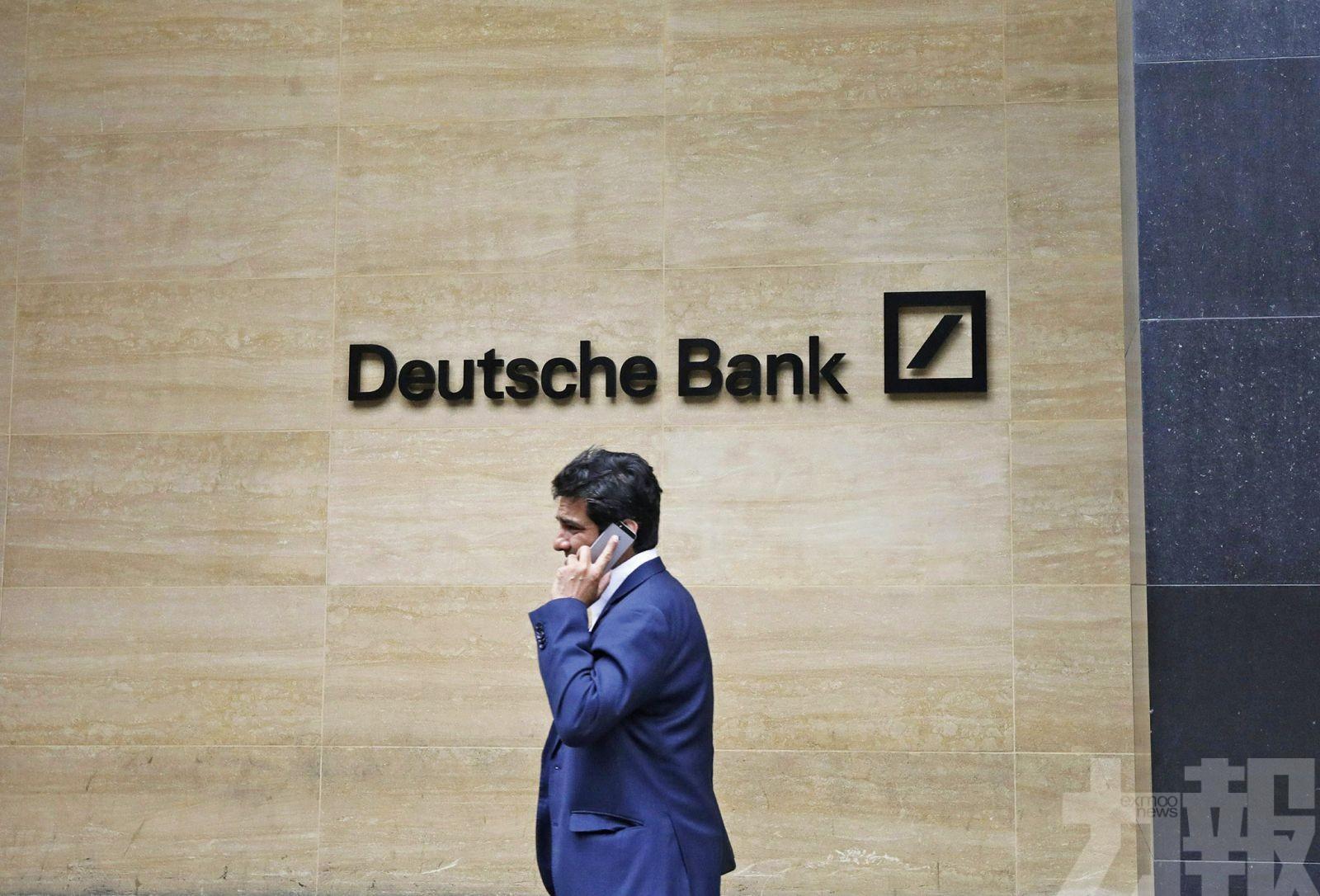 出手拯救高銀金融