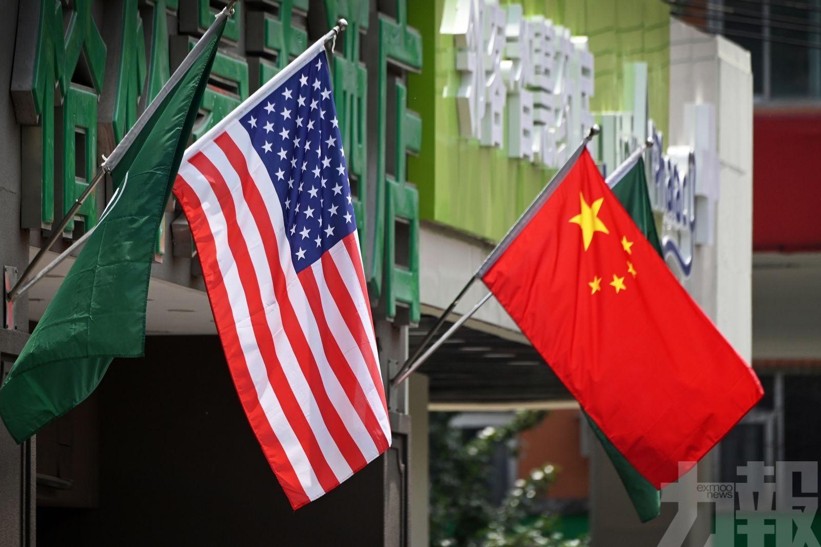 中美關係惡化 港股收跌557點報24,705