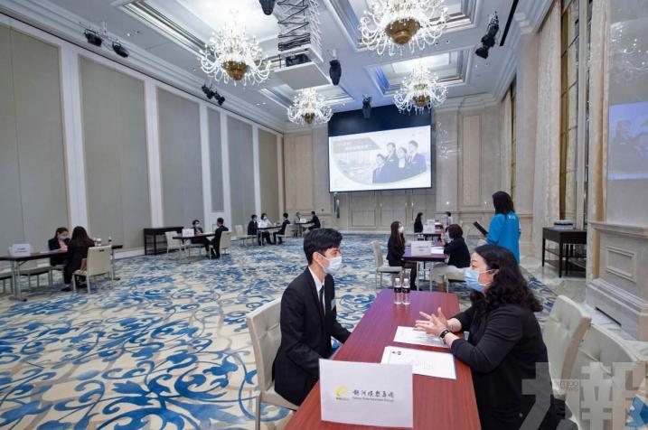 銀娛推「U-LEAD」工作體驗計劃
