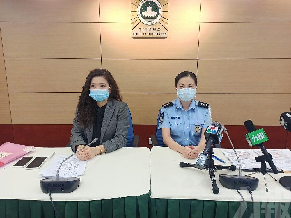三名美容院經理涉犯個資法被捕
