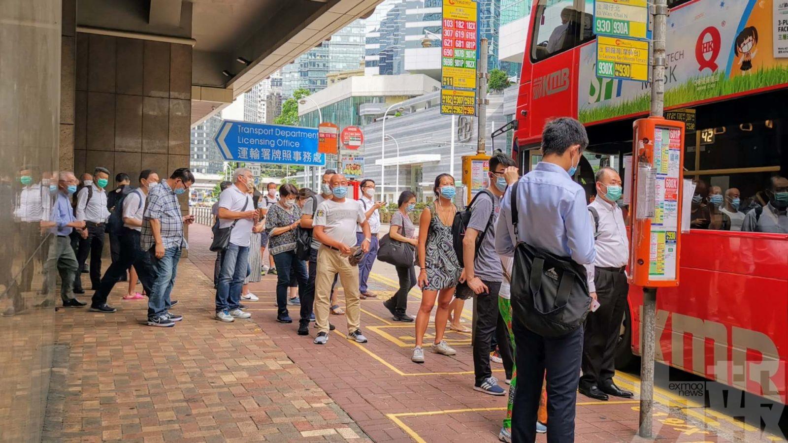 九龍灣港鐵車廠葵涌碼頭小型爆發