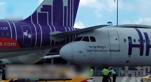 香港快運2客機拖行時發生碰撞