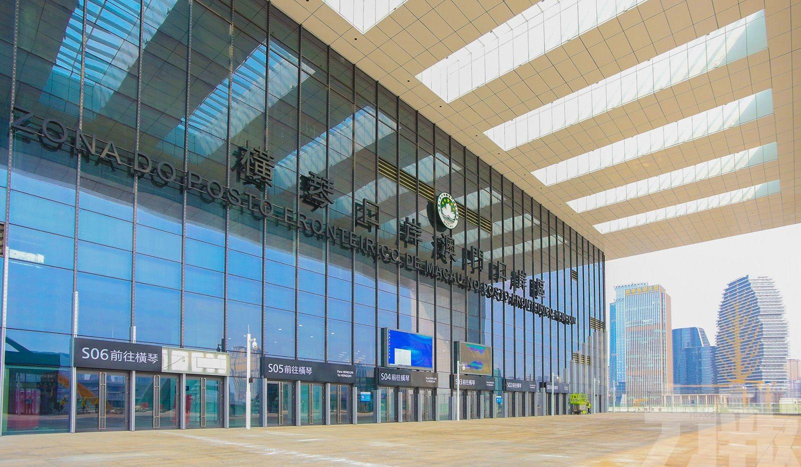 橫琴新口岸18日開通 全國9月23日恢復來澳自由行