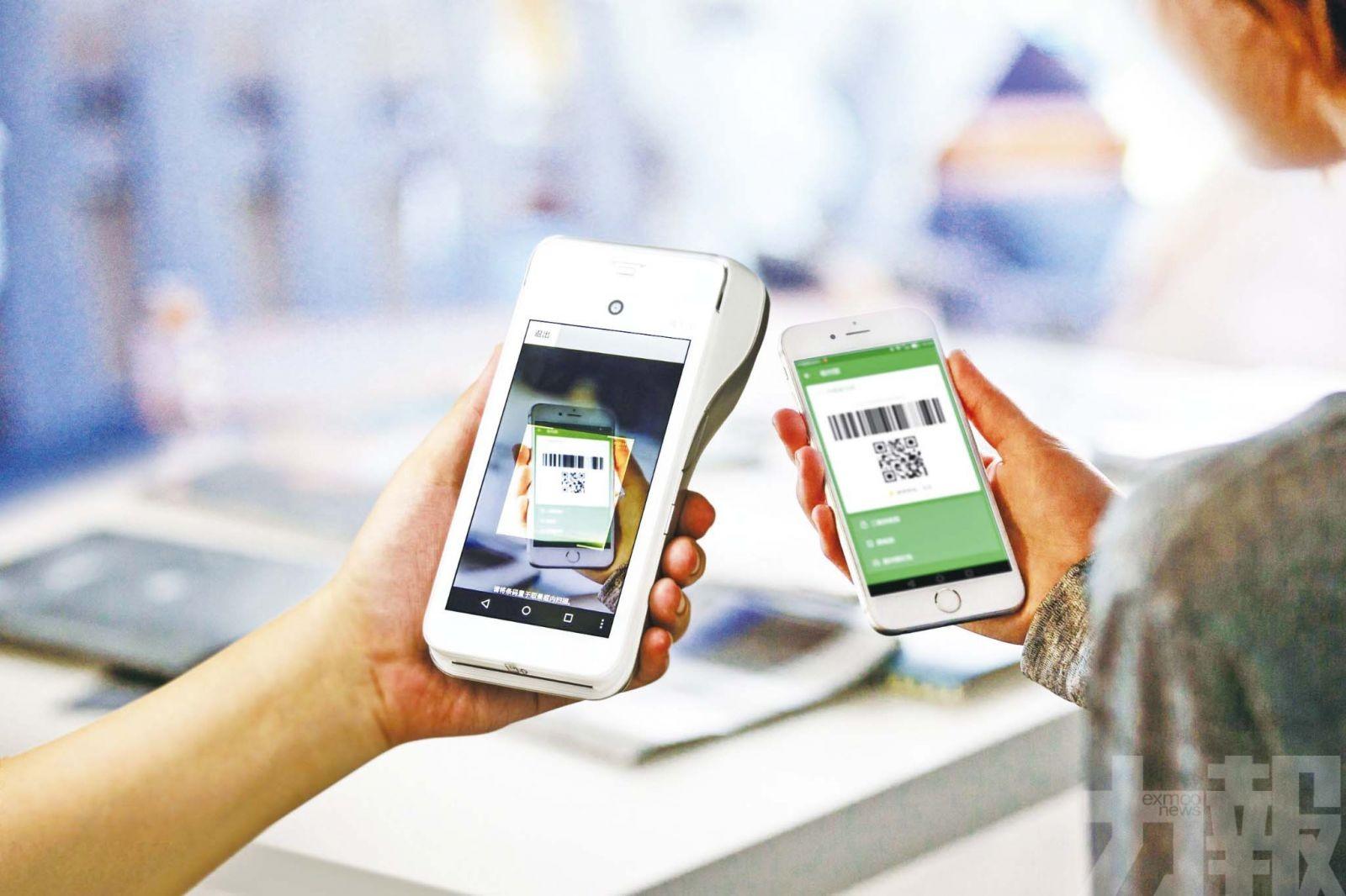 能否打破微信支付寶壟斷?