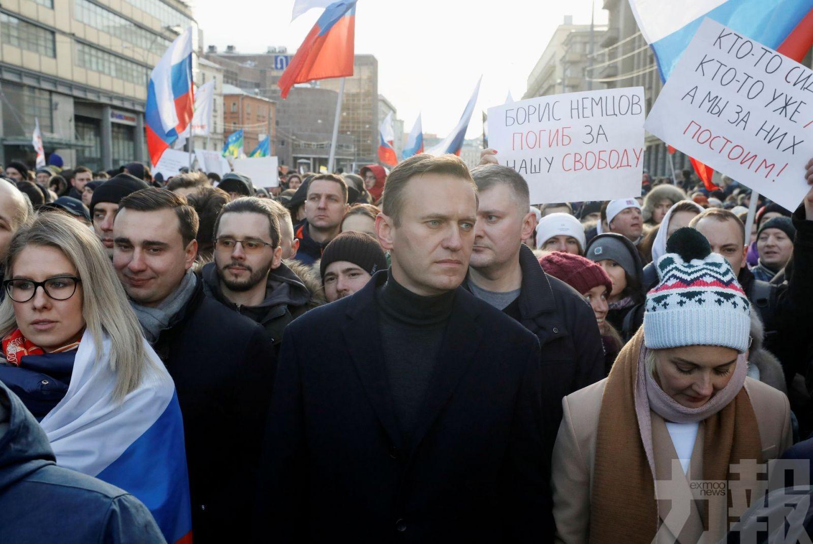 歐盟呼籲俄國獨立調查