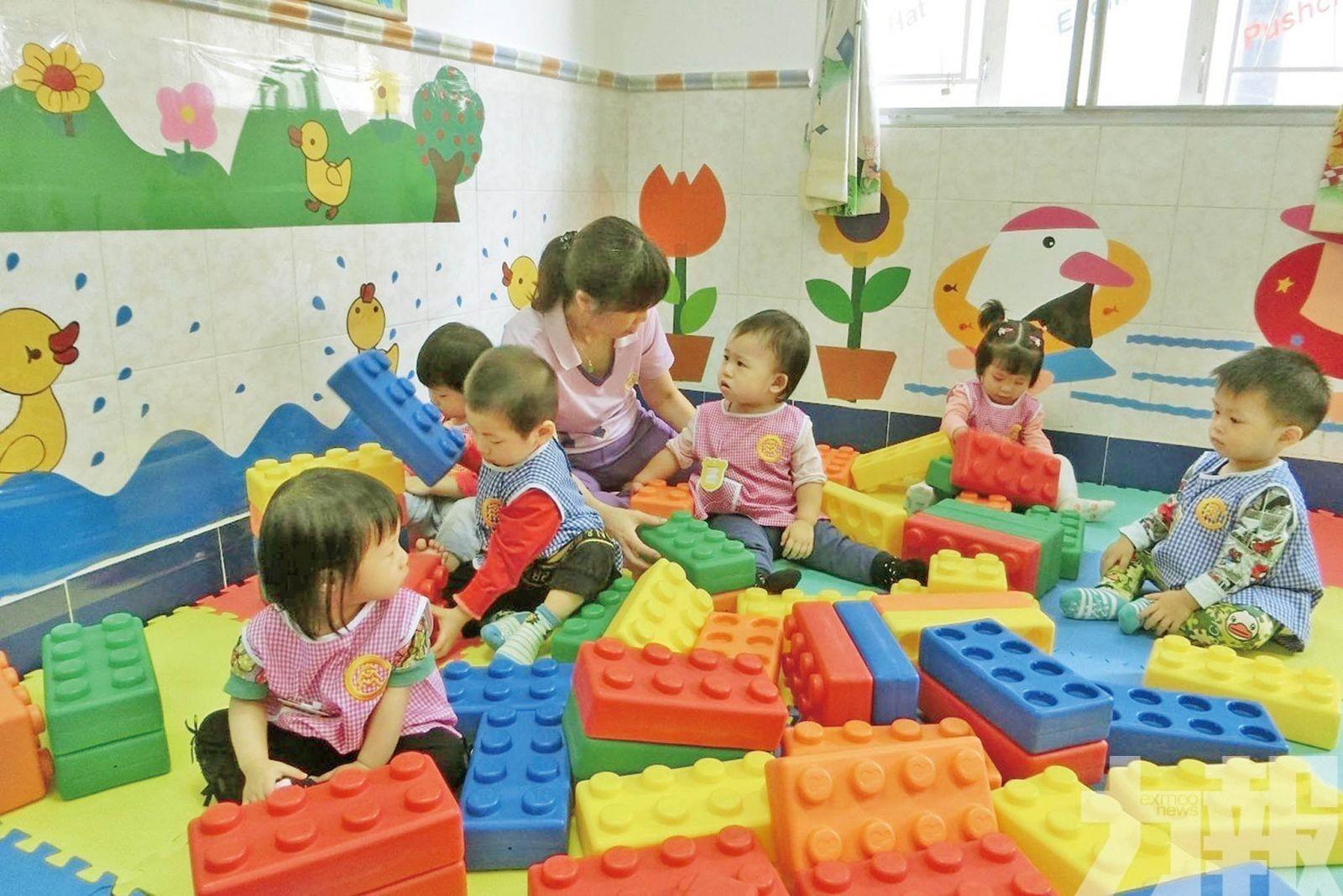 支援未滿三歲幼兒家庭