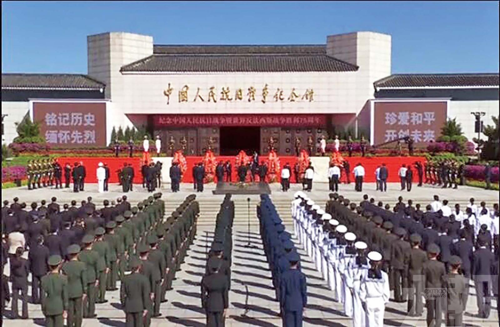 習近平:捍衛勝利成果 維護多邊主義