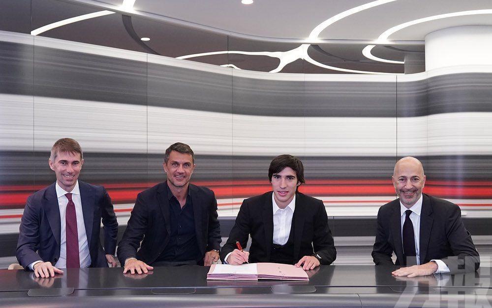 辛度東拿利簽約加盟AC米蘭
