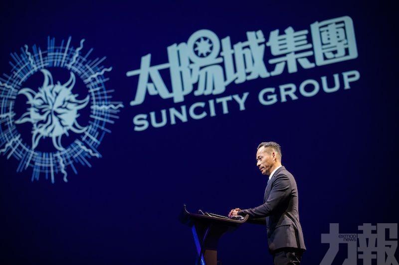 太陽城集團榮獲「榮譽企業」
