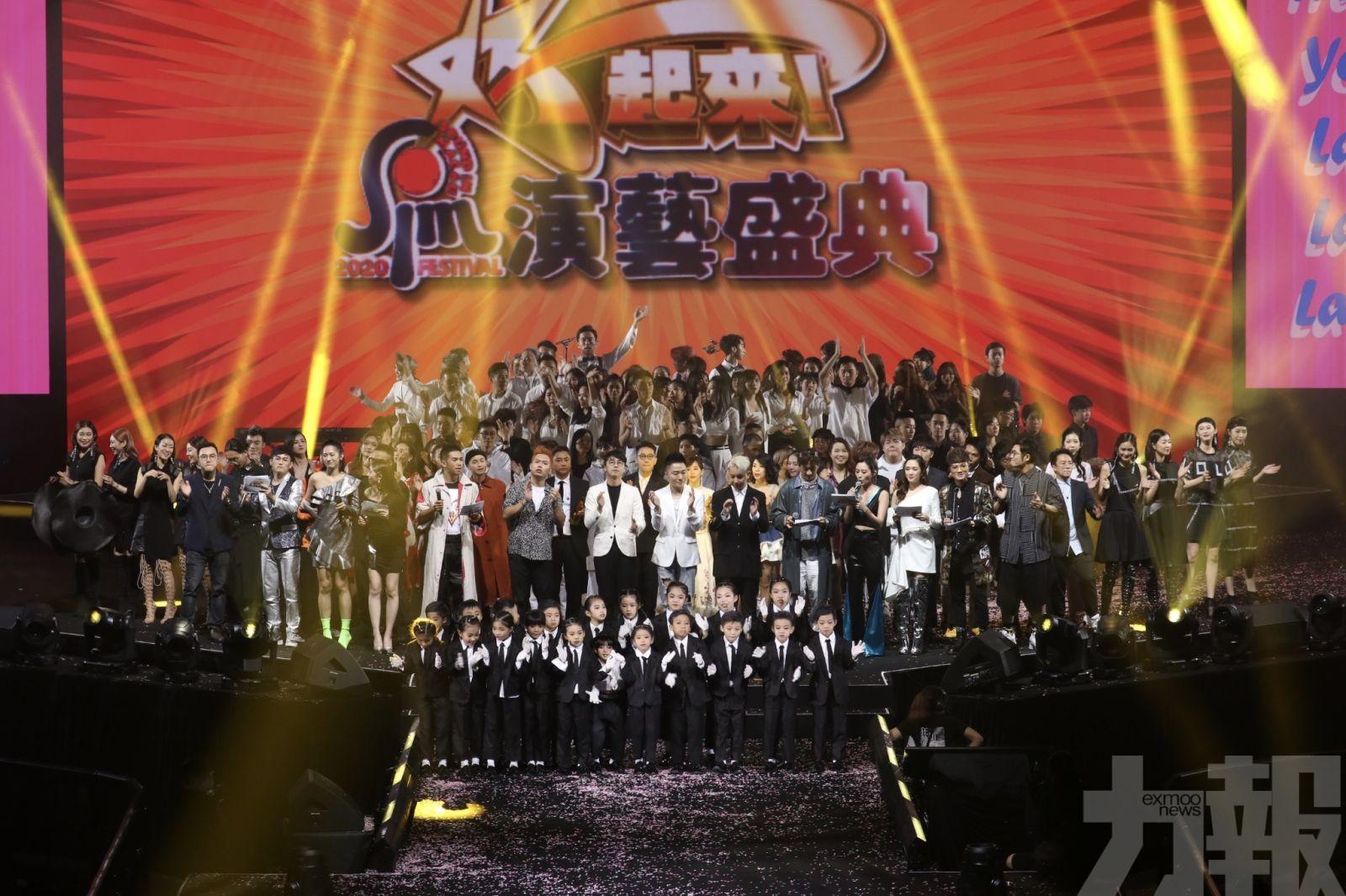 太陽城辦年內首個大型演唱會