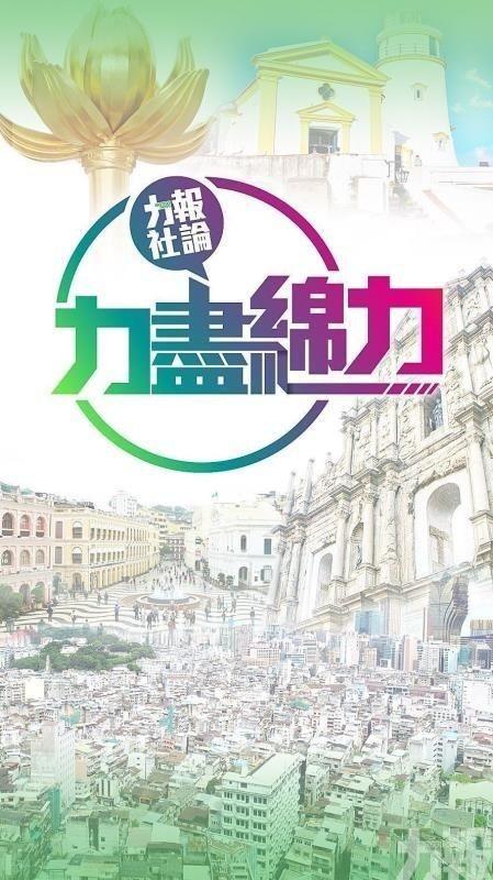 美版網絡長城