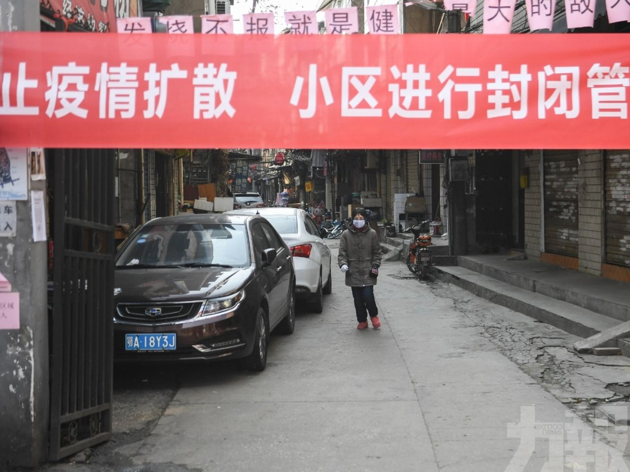 中國冬天現第二波疫情