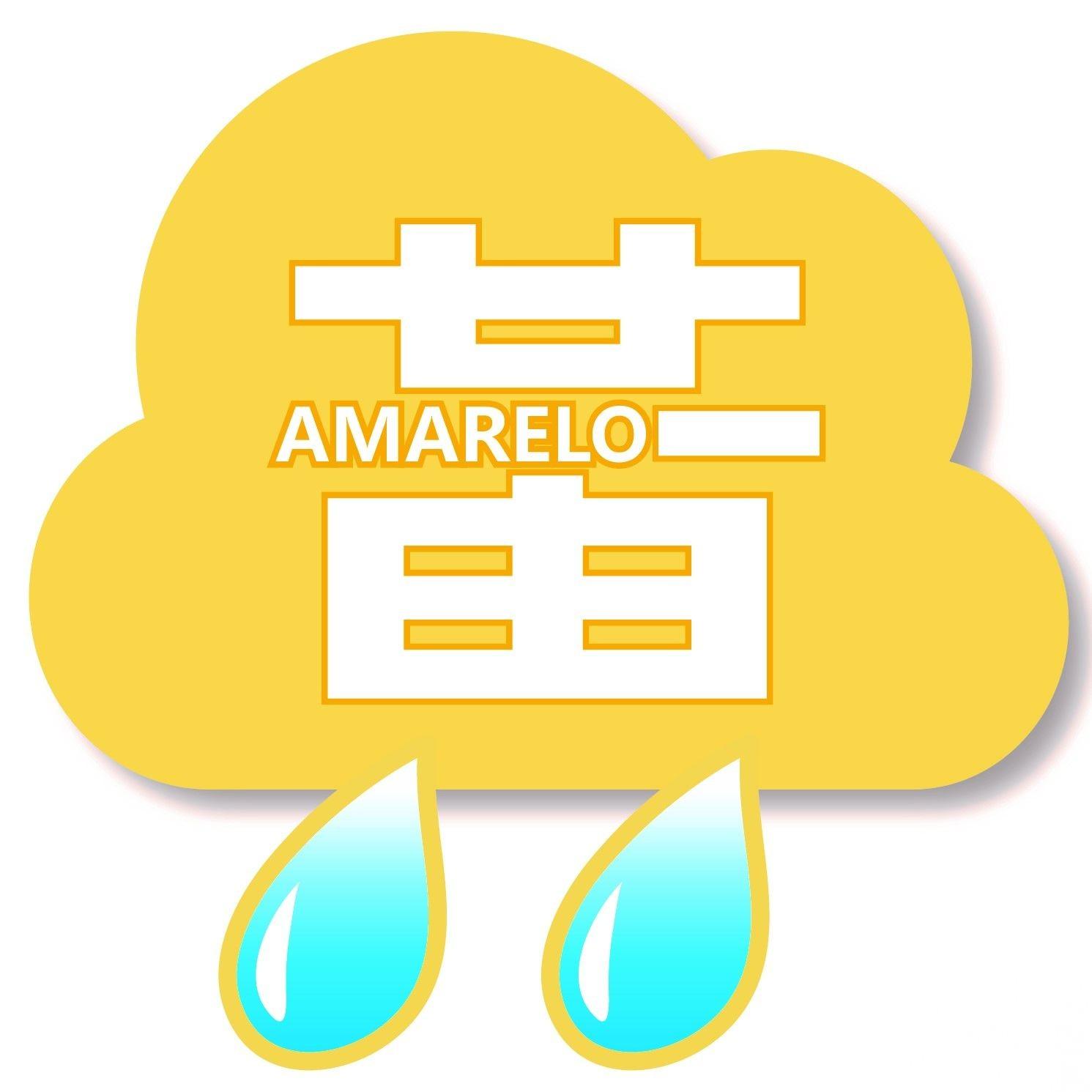 氣象局發出黃色暴雨警告