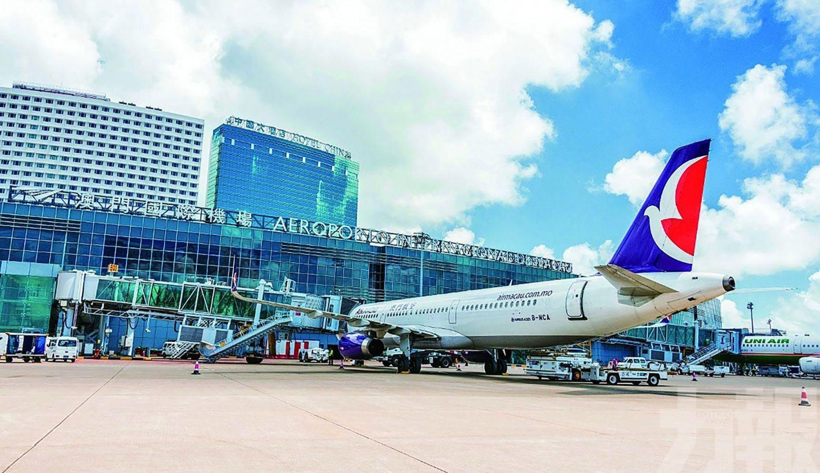 加深大眾認識澳門國際機場