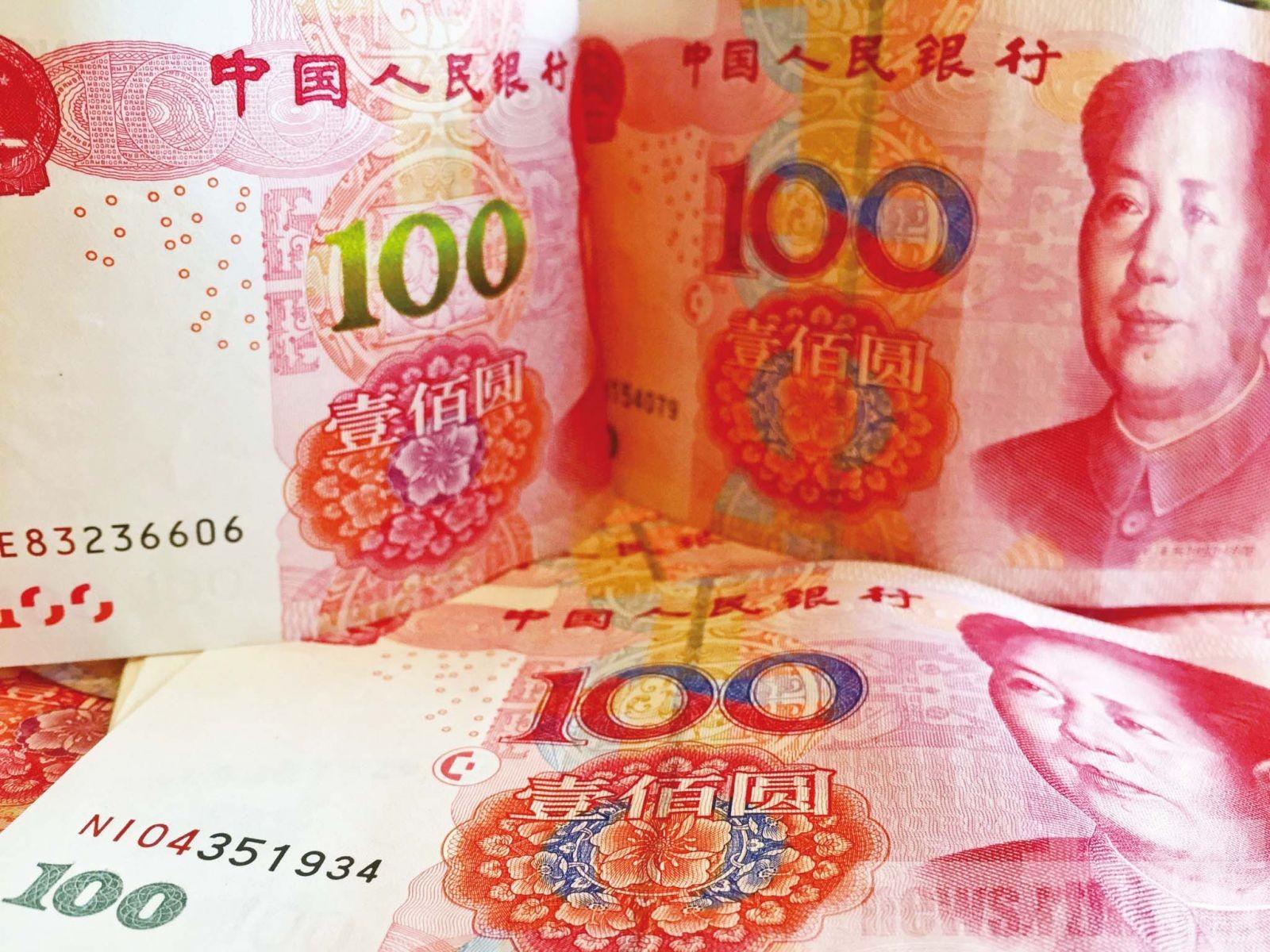 人民幣的未來:貨幣數字化