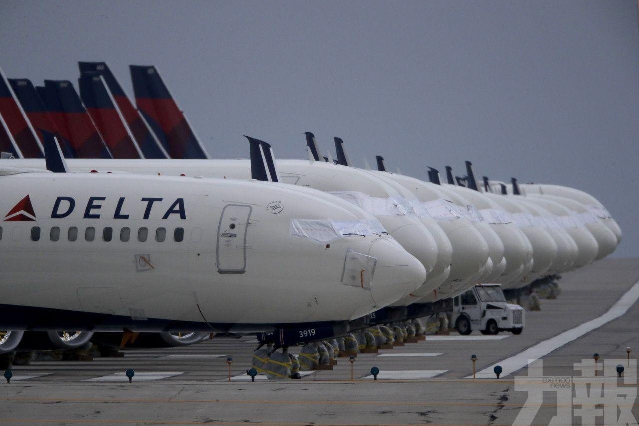 IATA呼籲快篩取代隔離