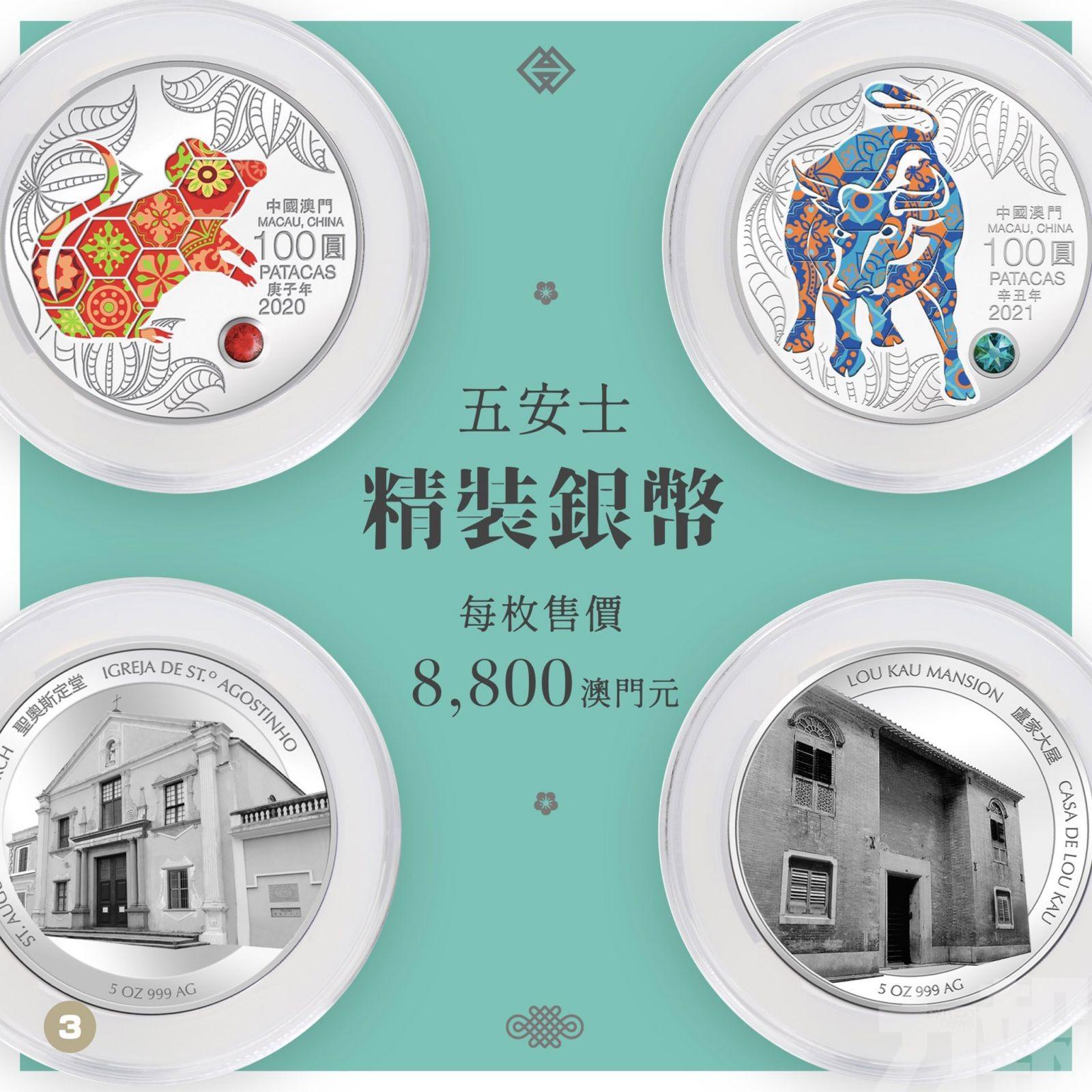 0.5安士精裝金幣 售價16,800元