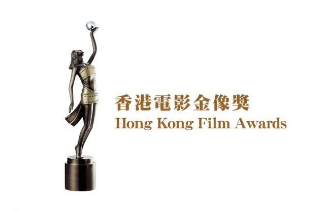 第40屆香港金像獎順延一年