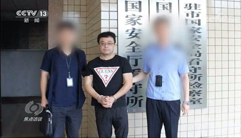 李孟居偷拍武警部署被捕