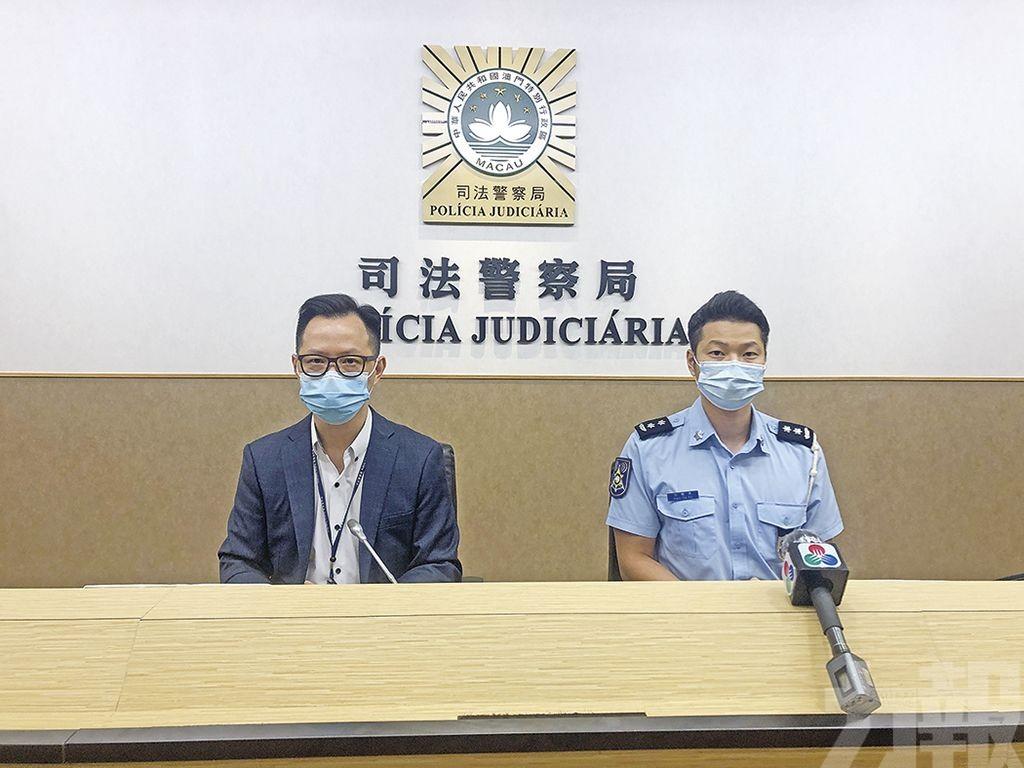 夫妻被拘同面臨刑事起訴