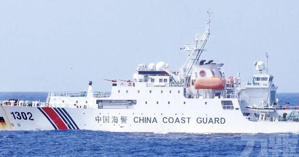 中國兩海警船先後駛離