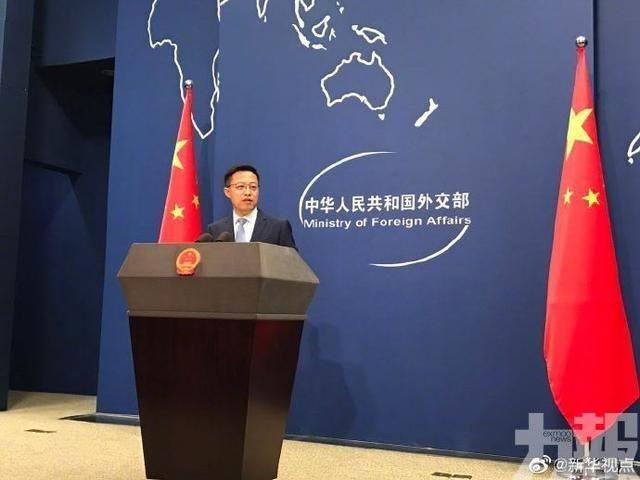 外交部:粗暴干涉中國內政