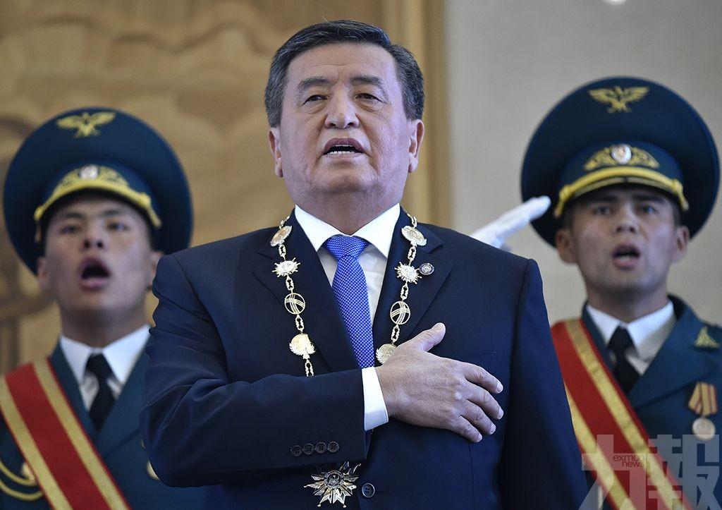 吉爾吉斯總理辭職下台