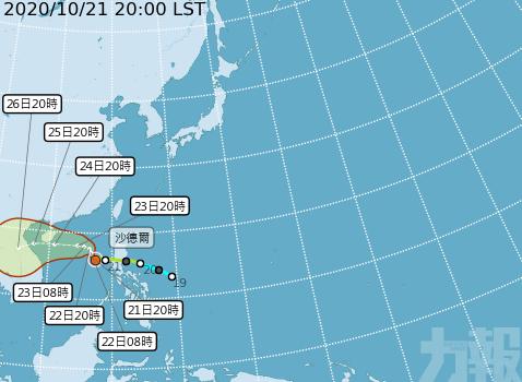 料周五趨向海南島近海