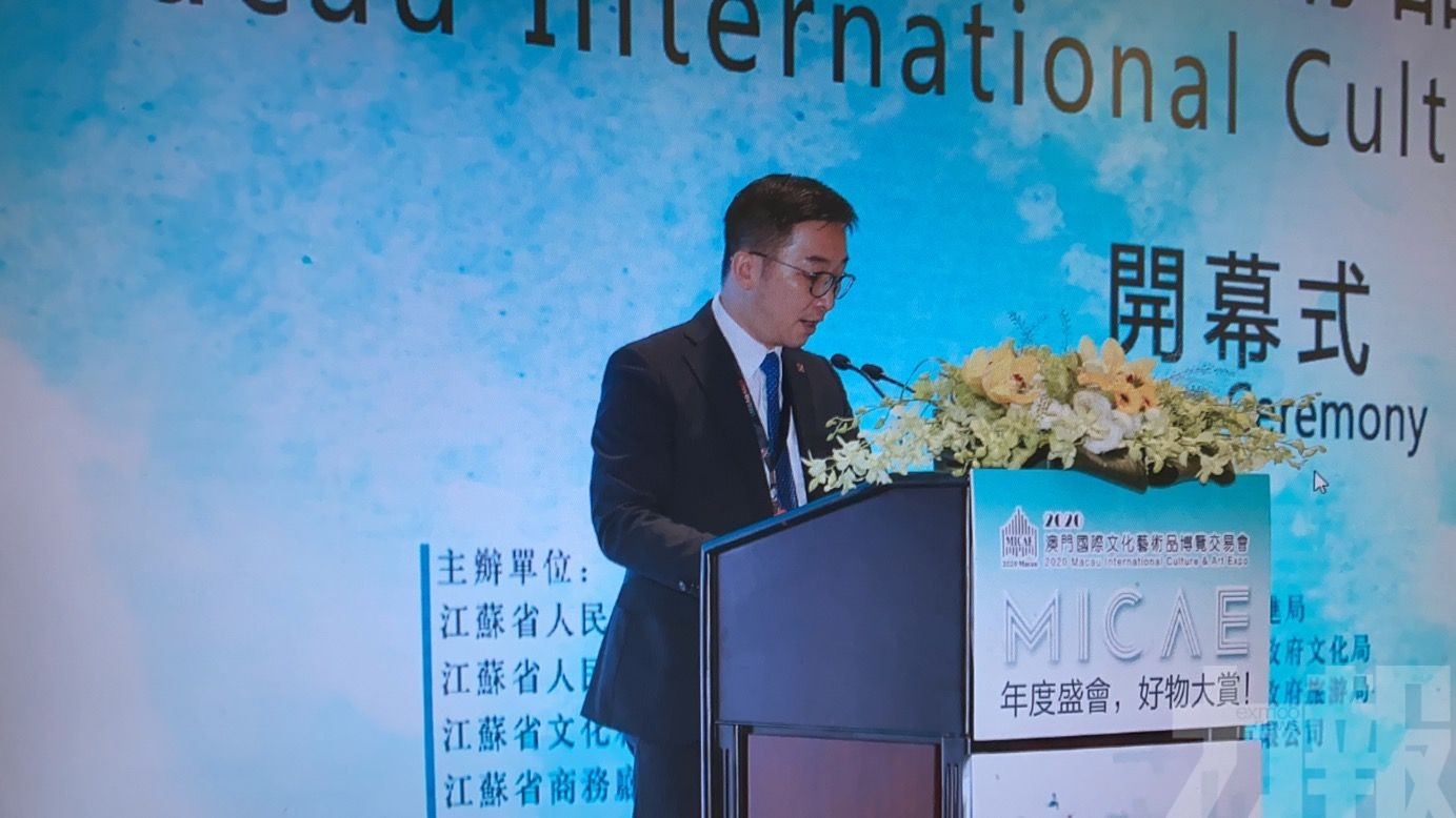 致力引領江蘇藝術品邁向世界