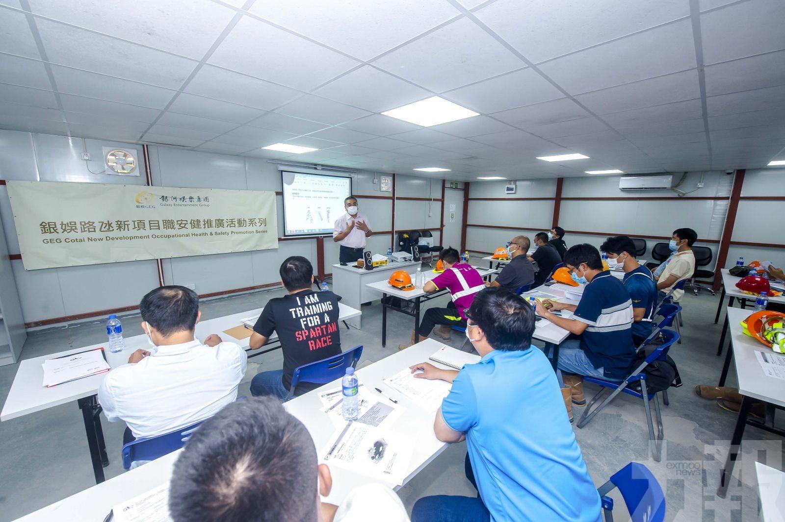 銀娛邀生產力中心主講 「職安健培訓技巧」課程