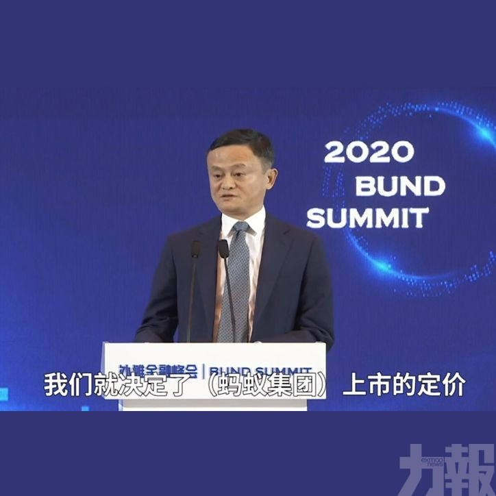 馬雲:人類有史以來最大規模融資
