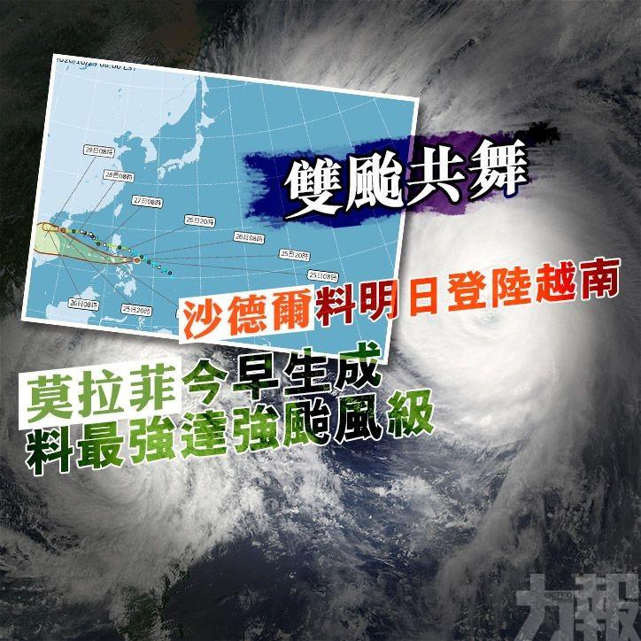 「莫拉菲」今早生成 料最強達強颱風級