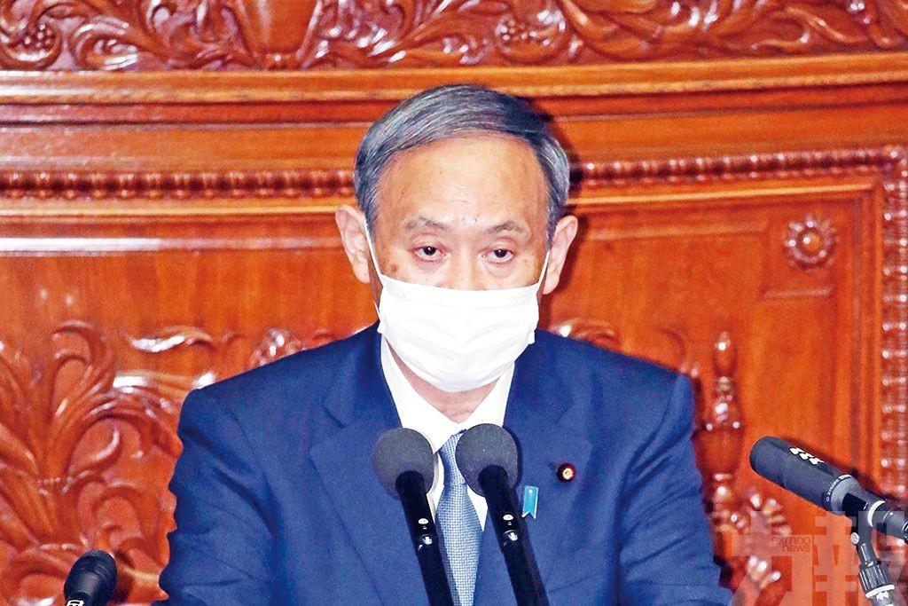 菅義偉:2050年實現零碳排放