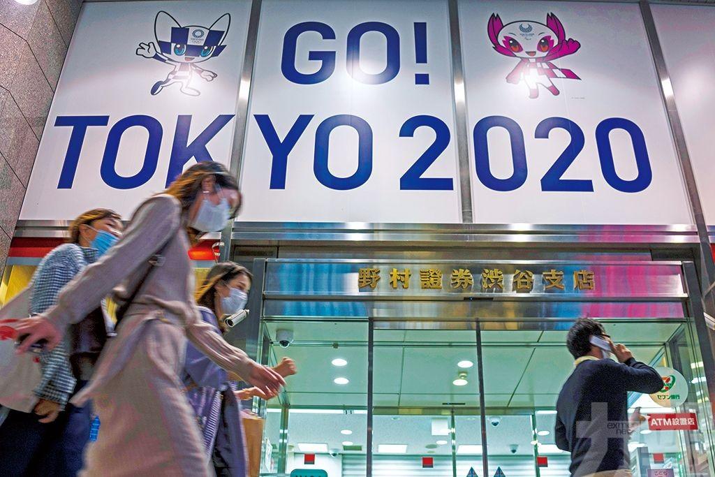 奧運聖火下月日本全國巡迴展出