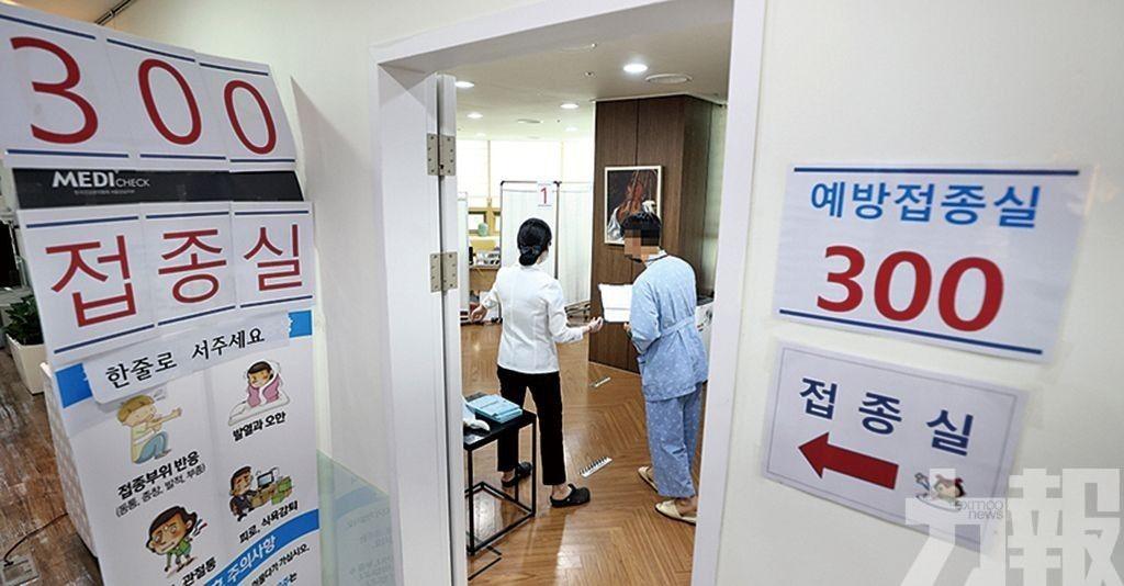 韓國接種流感疫苗死亡增至94人