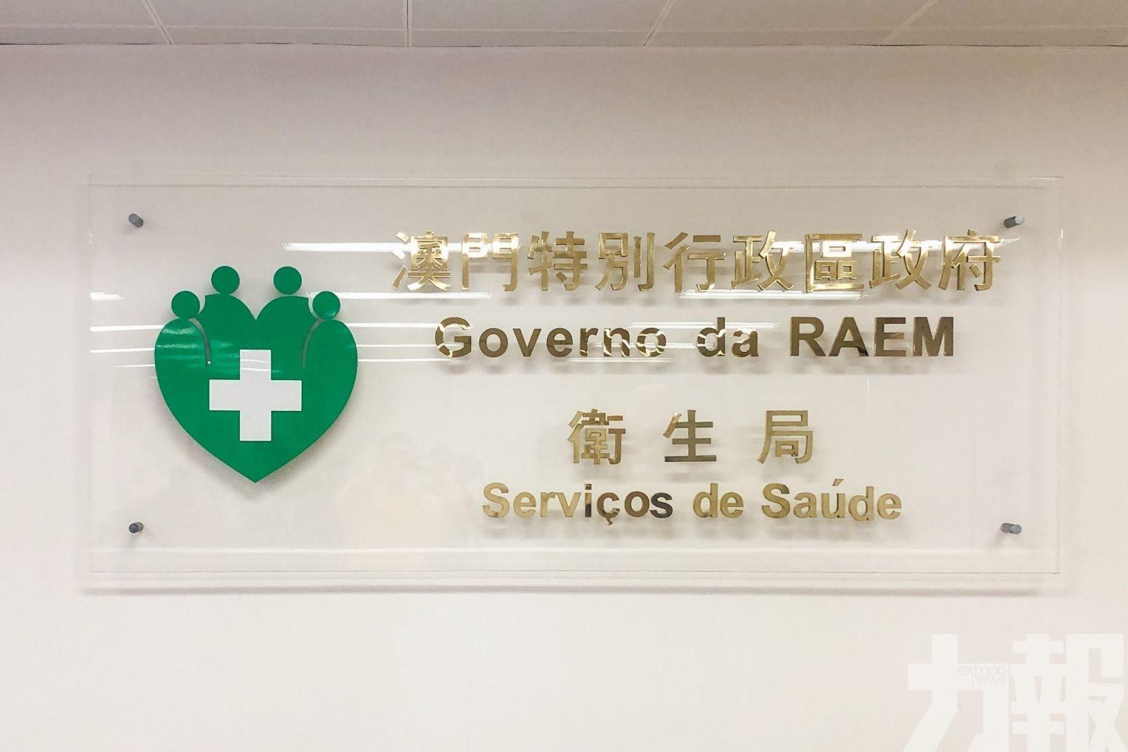 衛生局呼籲主辦單位遵守防疫