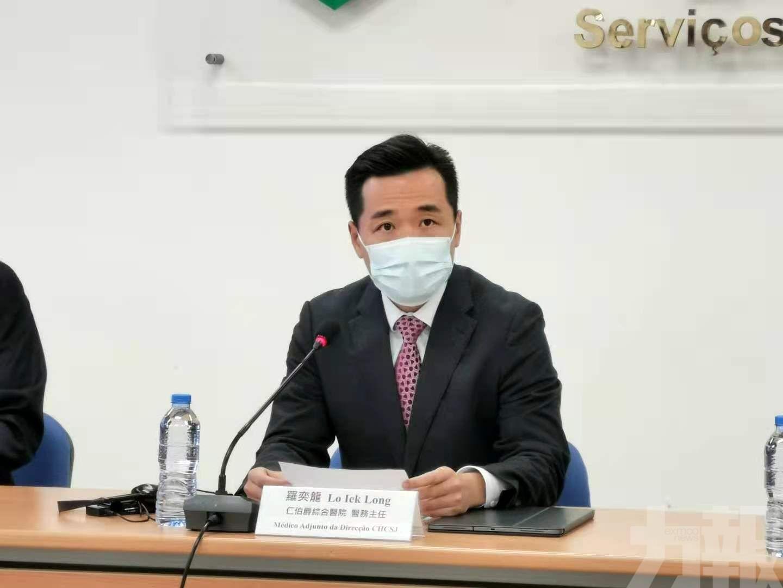 羅奕龍:機構解釋措施保障市民安全