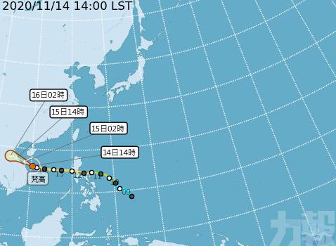 強颱風「環高」迫近越南 料明早登陸
