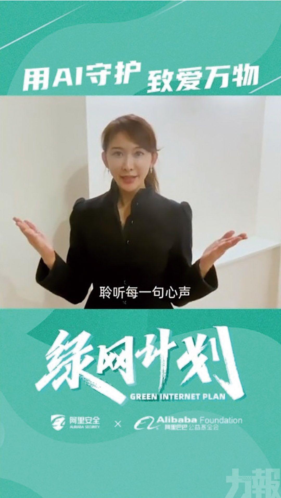 林志玲生日淡妝拍片唔同樣