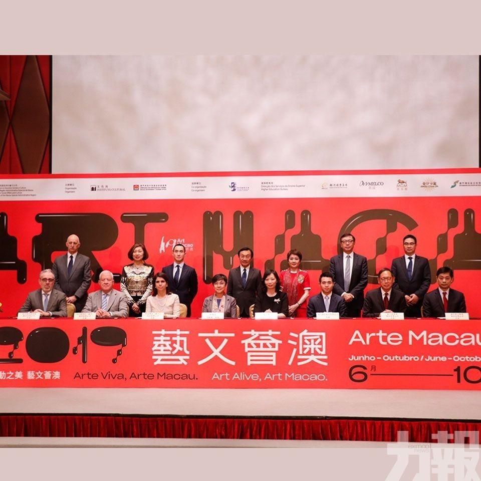 穆欣欣:國際藝術展不單是文旅產品