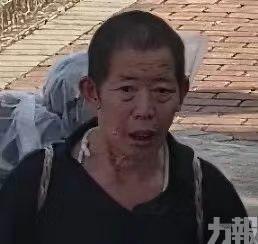 疑犯屍體現斗門山中 初步確定為自殺