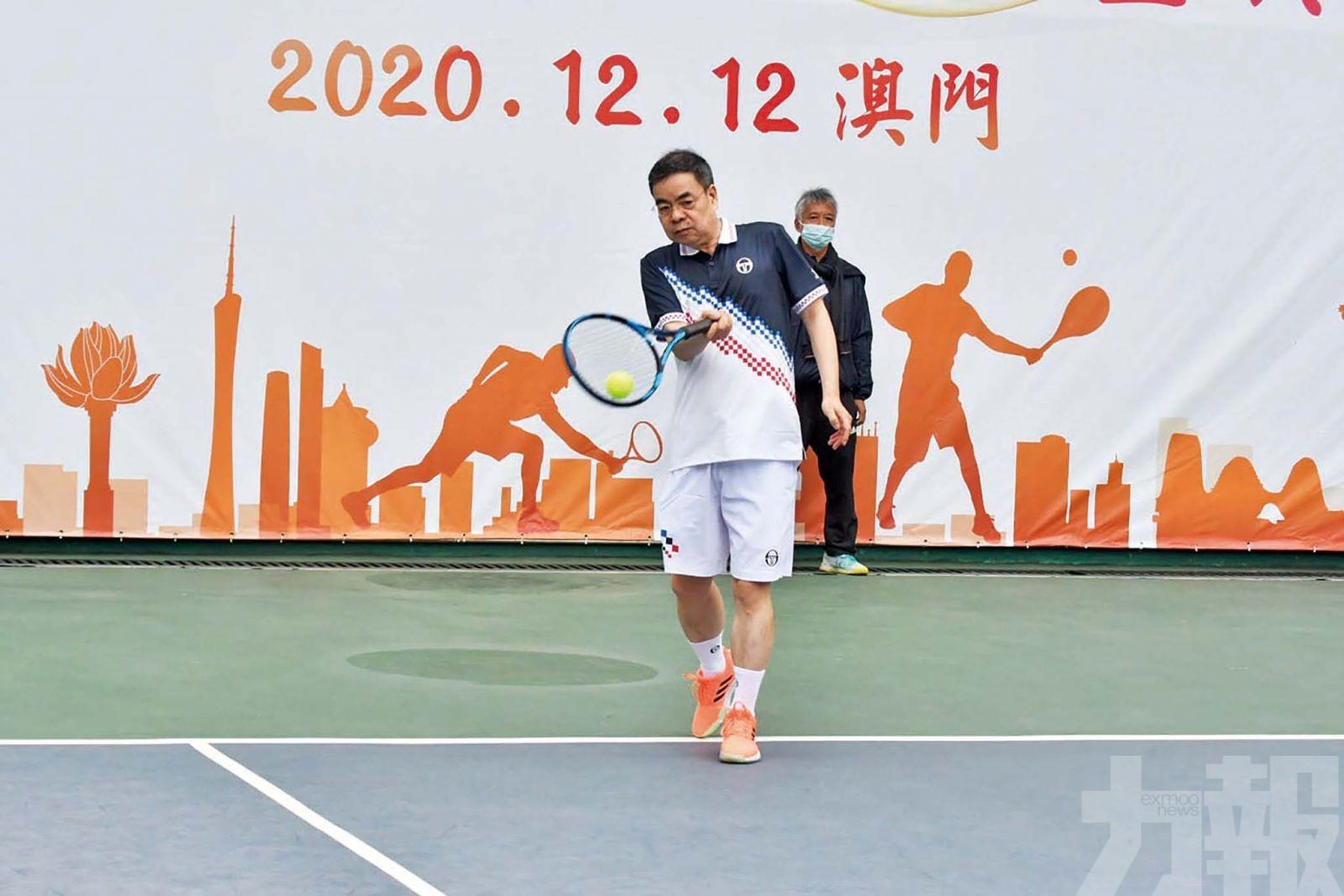 粵港澳大灣區網球友誼賽圓滿舉行