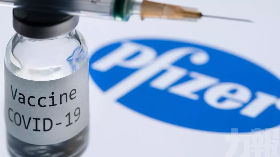 歐盟批准輝瑞BioNTech新冠疫苗