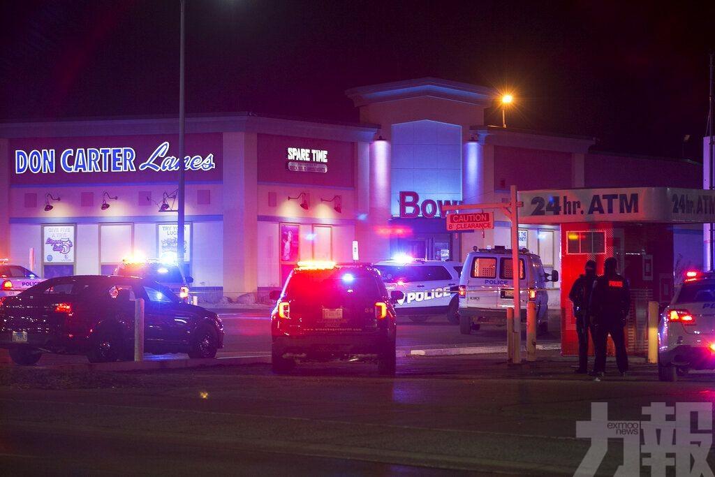 美國保齡球館槍發生槍擊案