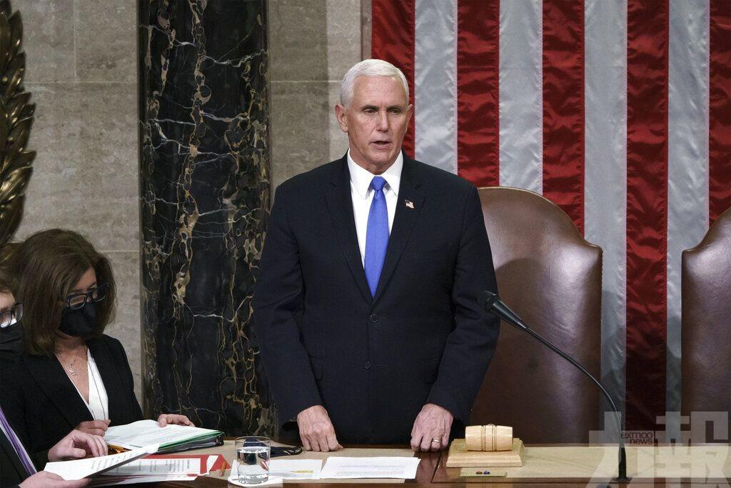 眾議院通過決議要求罷免特朗普