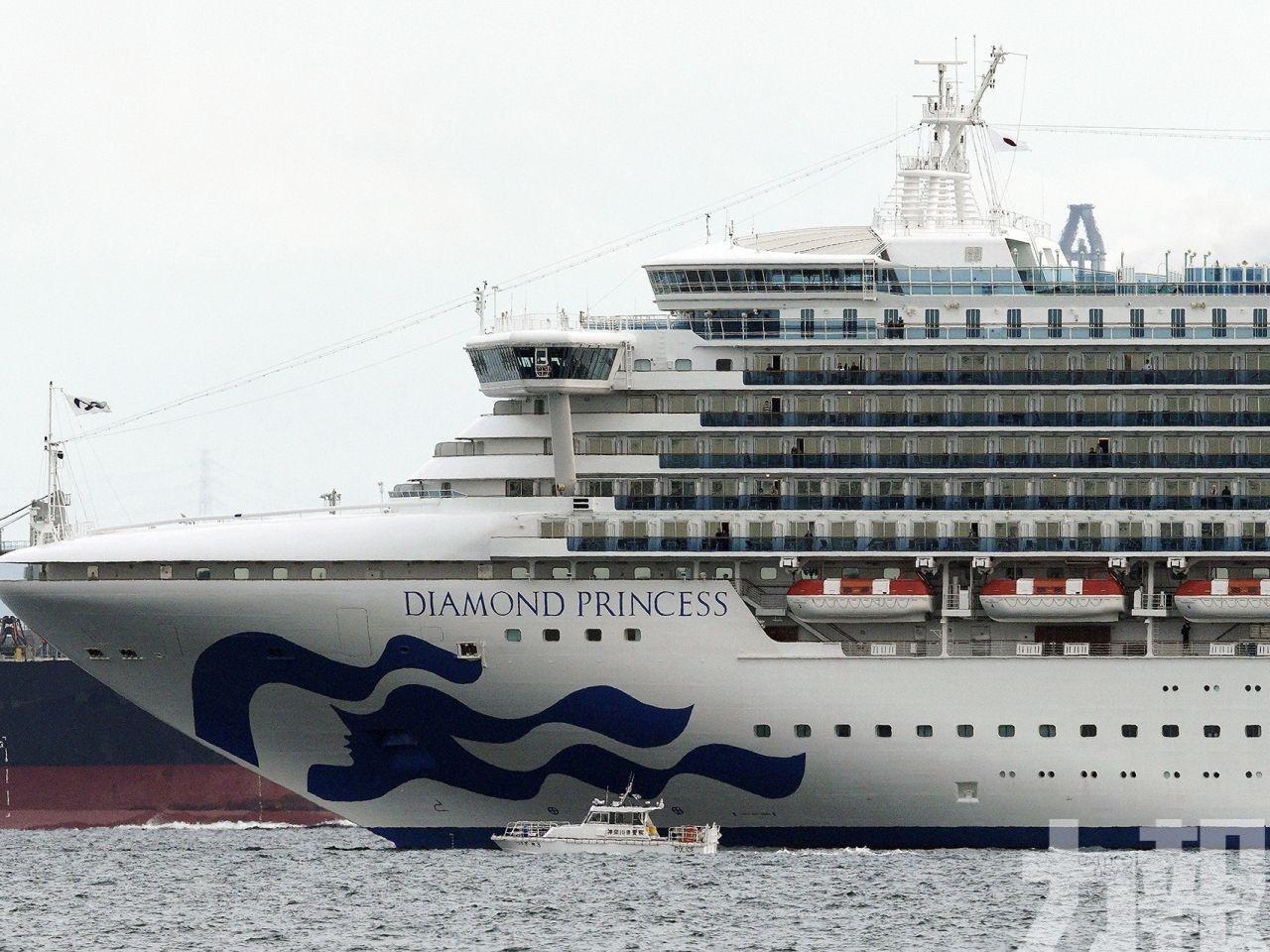 香港前往日本貨船證實10人確診
