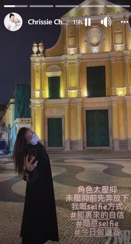 周秀娜遊走世遺景點宣傳新劇