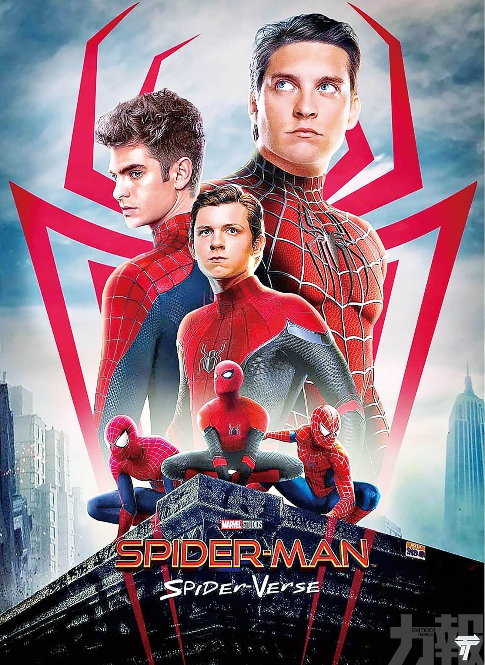 《蜘蛛俠3》集大量紅星 現身參演